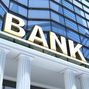 Банки Нового Уренгоя