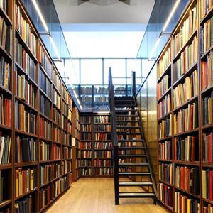 Библиотеки Нового Уренгоя