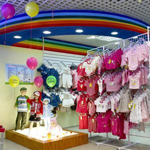 Детские магазины Нового Уренгоя