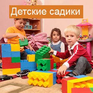 Детские сады Нового Уренгоя