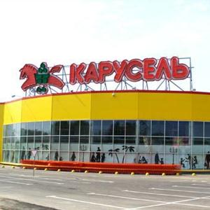 Гипермаркеты Нового Уренгоя