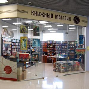 Книжные магазины Нового Уренгоя