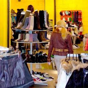 Магазины одежды и обуви Нового Уренгоя
