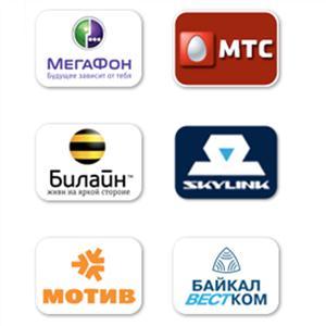 Операторы сотовой связи Нового Уренгоя