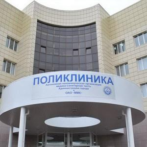 Поликлиники Нового Уренгоя