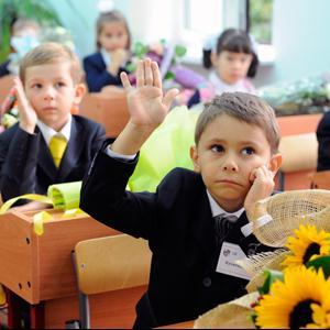 Школы Нового Уренгоя