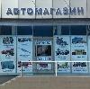 Автомагазины в Новом Уренгое