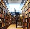 Библиотеки в Новом Уренгое