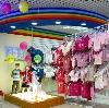 Детские магазины в Новом Уренгое