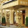 Гостиницы в Новом Уренгое