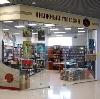 Книжные магазины в Новом Уренгое