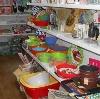 Магазины хозтоваров в Новом Уренгое