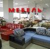 Магазины мебели в Новом Уренгое