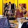 Магазины одежды и обуви в Новом Уренгое