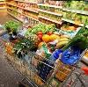 Магазины продуктов в Новом Уренгое