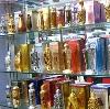 Парфюмерные магазины в Новом Уренгое