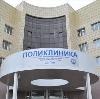 Поликлиники в Новом Уренгое