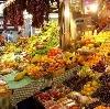 Рынки в Новом Уренгое