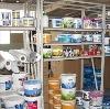 Строительные магазины в Новом Уренгое