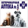 Ветеринарные аптеки в Новом Уренгое