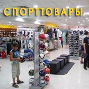 Спортивные магазины Нового Уренгоя