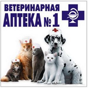 Ветеринарные аптеки Нового Уренгоя
